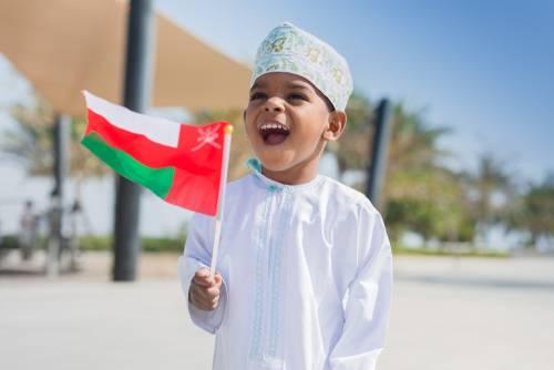 Gutt, Muscat, Oman